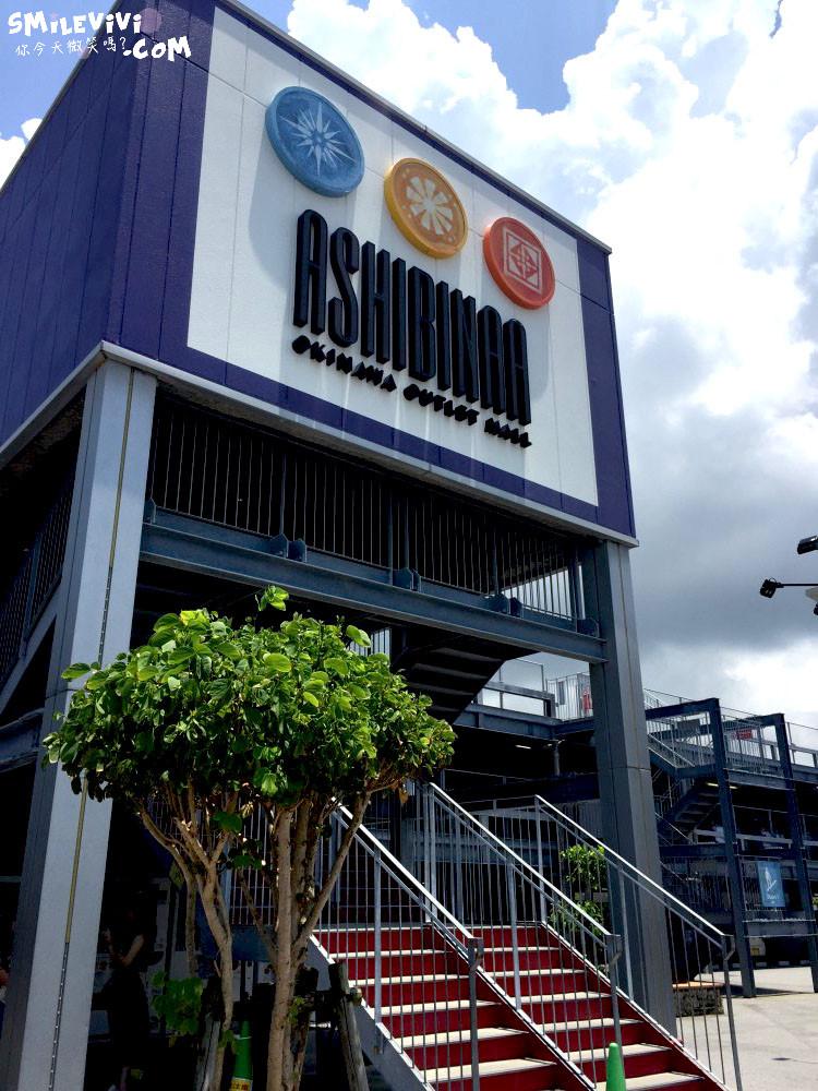 沖繩∥自駕玩樂七日遊DAY 5 – 沖繩唯一一間OUTLET之沖繩奧特萊斯購物中心(ASHIBINAA) 7 40029746483 93ee9f7ae2 o
