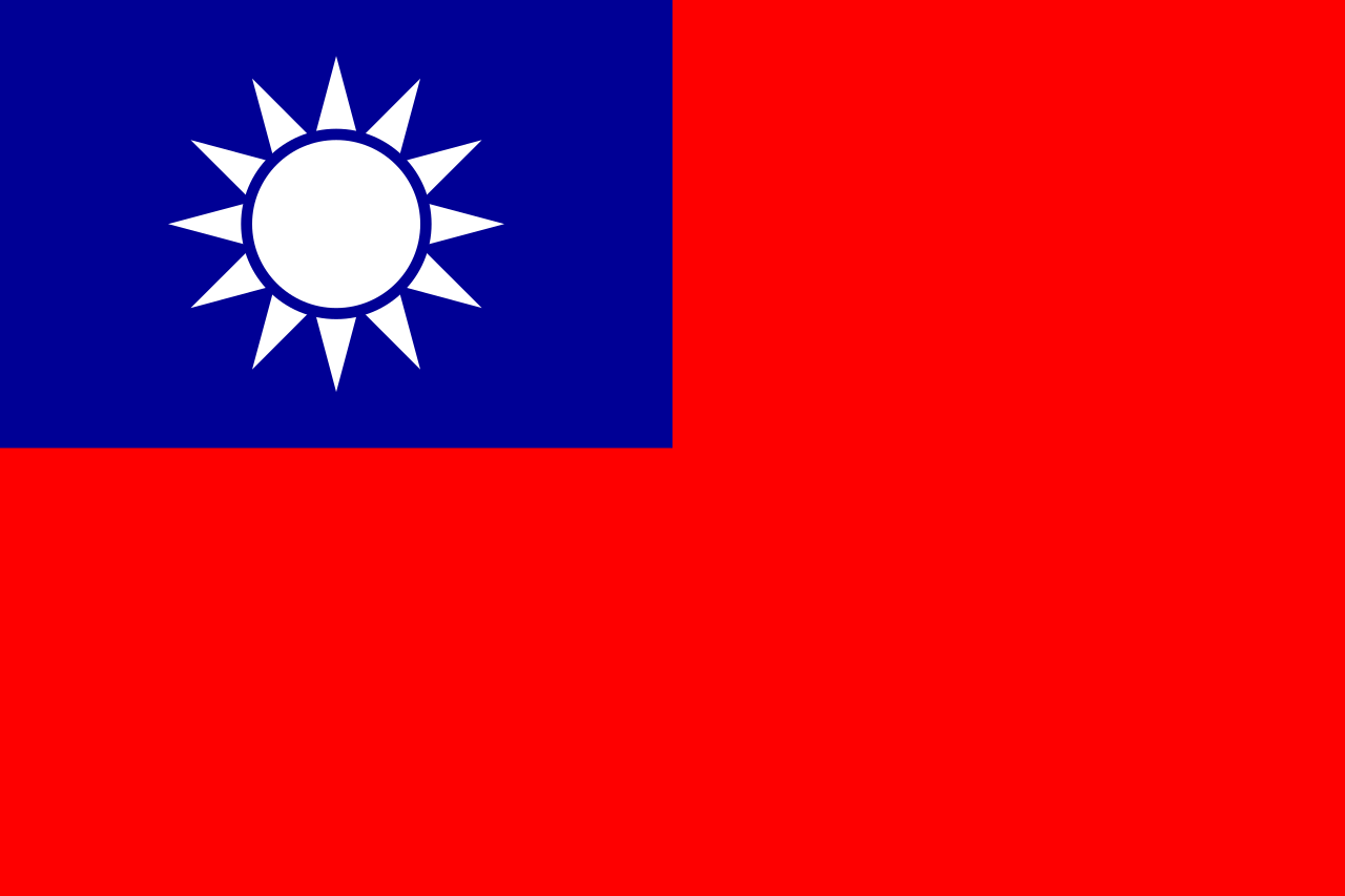Flag of the Republic of China, 1928-1949
