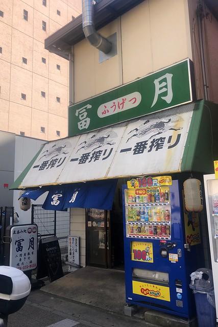 久しぶりにおがちゃんとハシゴ(神戸・新開地/元町/三宮)