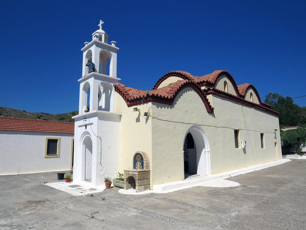 Монастырь святого Филимона-целителя
