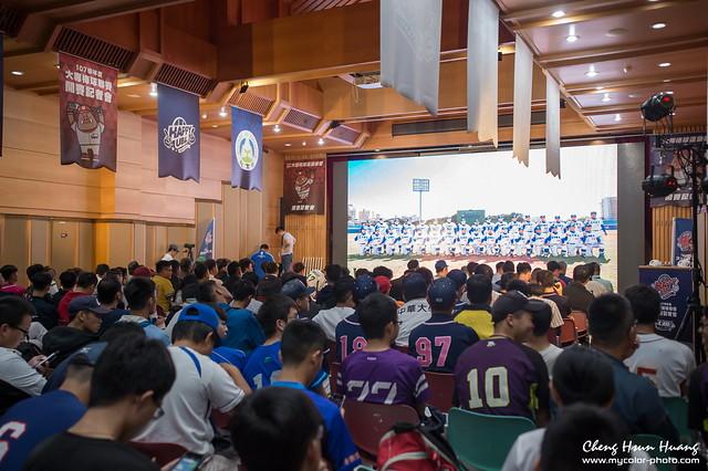 【活動紀錄】107學年度大專校院棒球運動聯賽 開幕記者會 - 0019, Nikon D4S, AF-S VR Zoom-Nikkor 200-400mm f/4G IF-ED