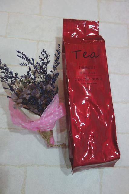 鹿谷芯茶濃(12)
