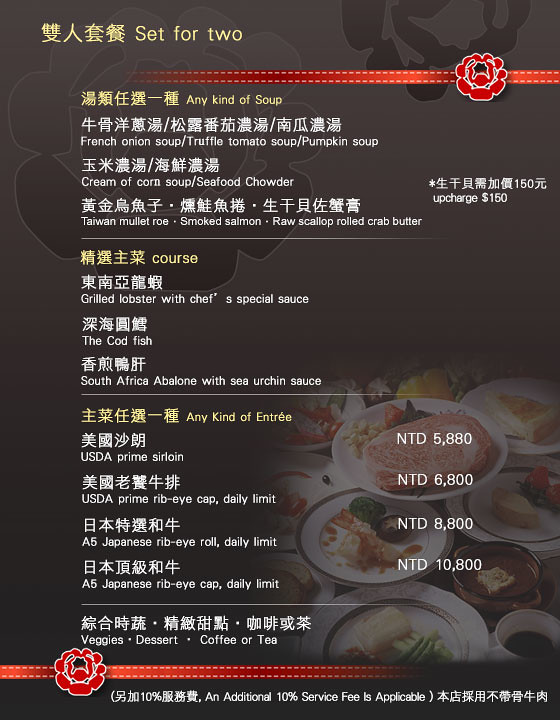 meal_b02_408_09