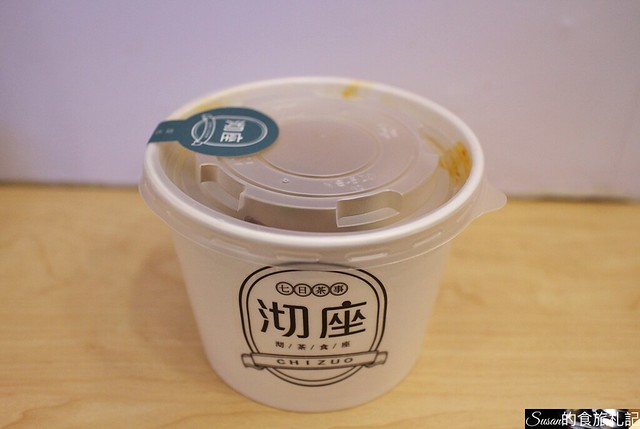 沏座沏茶食座54