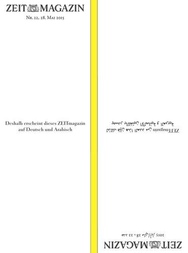 ZM_22_28.05.15_Cover.pdf