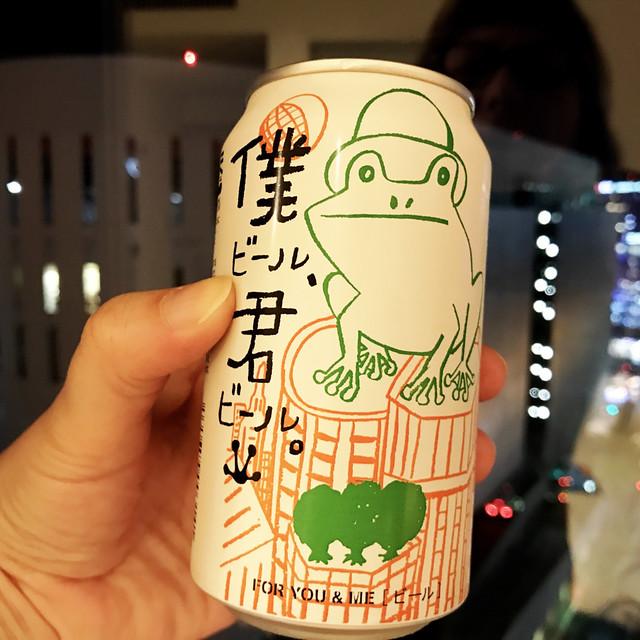 556-Japan-Hakata-Fukuoka