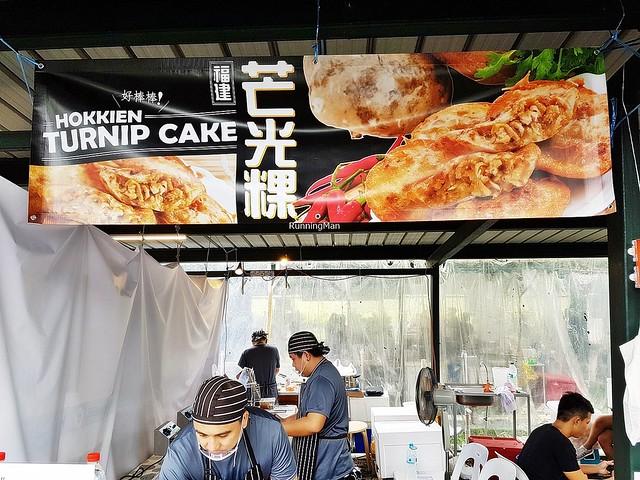 Stall 186 - Hokkien Turnip Cake Facade