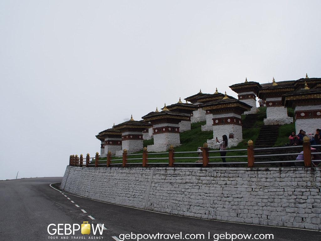 Bhutan in Summer26