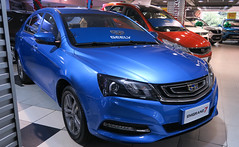 Geely Emgrand7 1.8 GC 2019