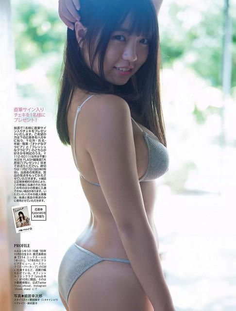 大原優乃20