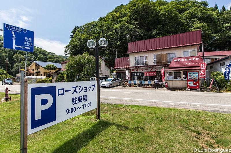 Pequeñas tiendas, restaurantes y aparcamiento en la zona de la estatua de Tatsuko
