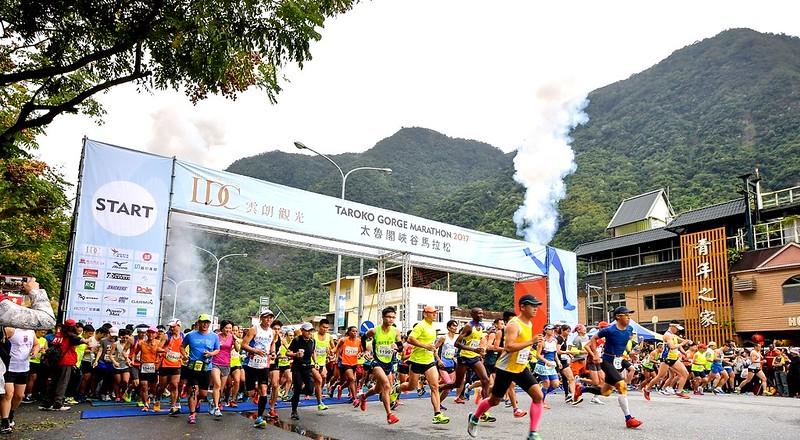 201812月1日太魯閣馬拉松 (10)