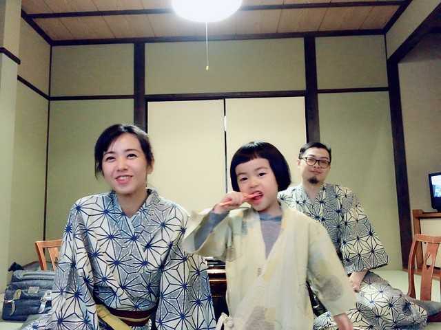 Photo:黒川温泉 旅館 わかば By Effie.Y.