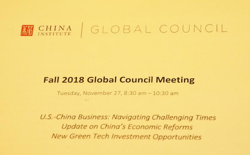 Global Summit 2018