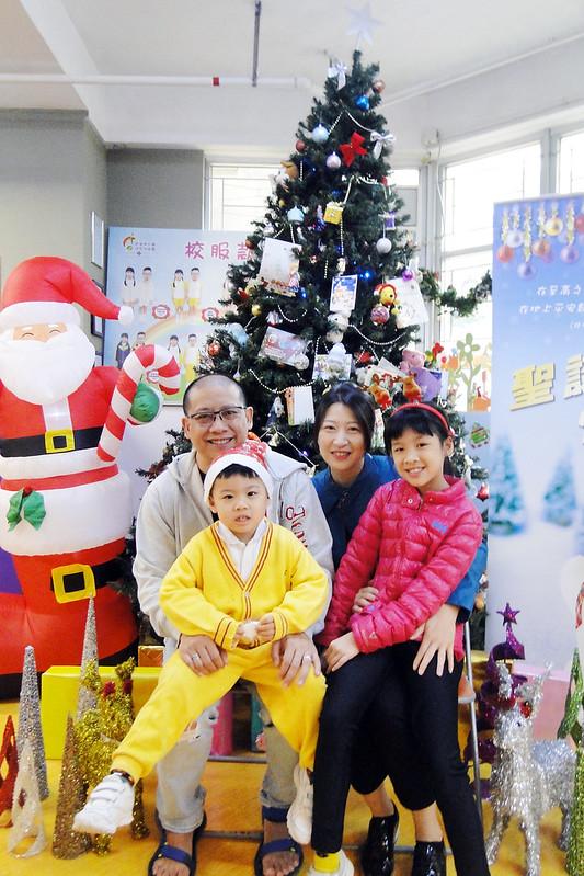 18-19年度親子聖誕節快樂慶祝會~信級(K1)