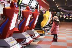 SAKIKO - Arcade game machine.