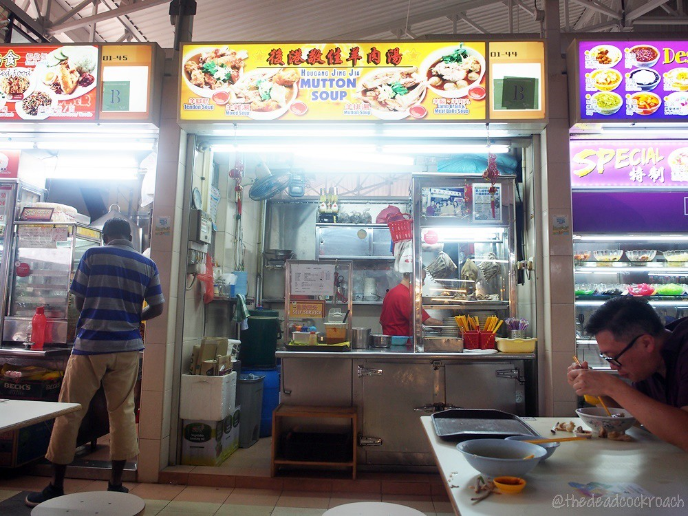 food, food review, haig road, haig road market & food centre, hougang jing jia mutton soup, mutton soup, review, singapore, 後港敬佳羊肉湯,