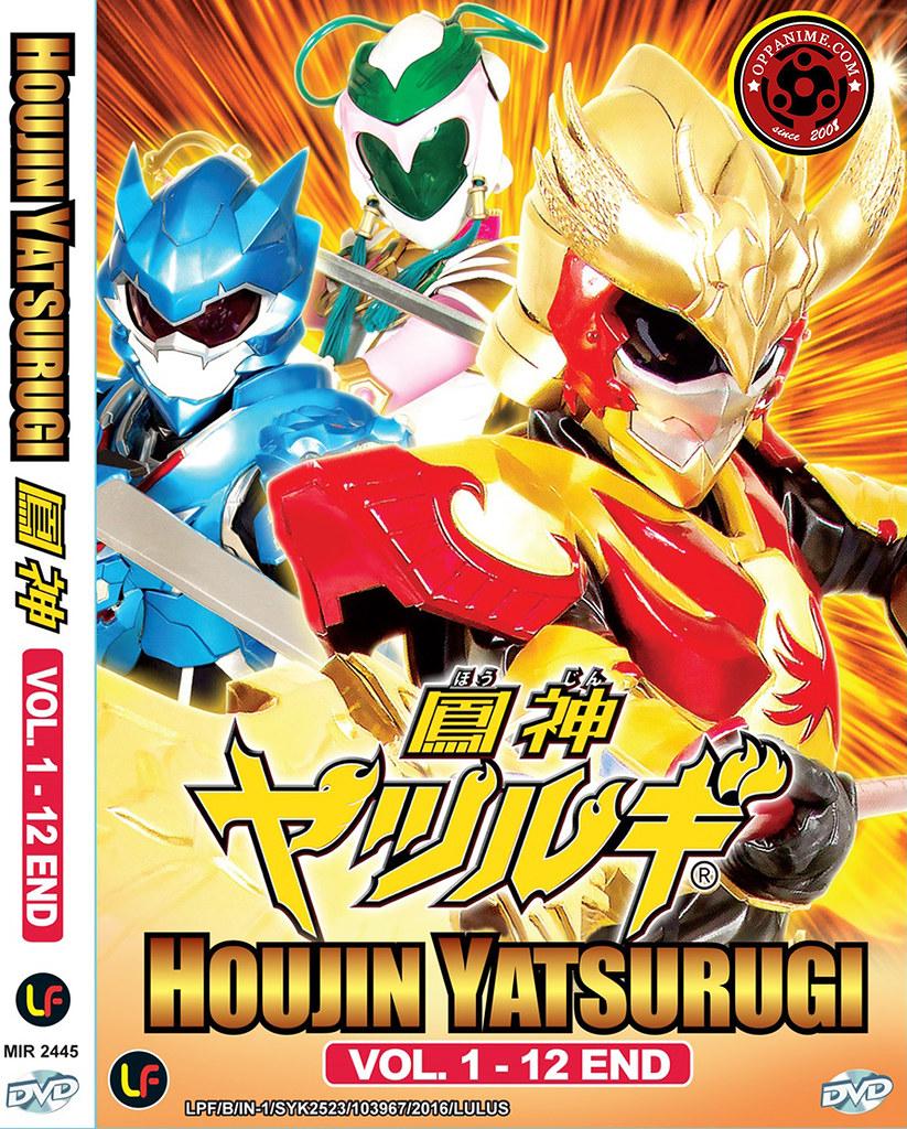 Houjin Yatsurugi Vol. 1 – 12 End Superhero DVD
