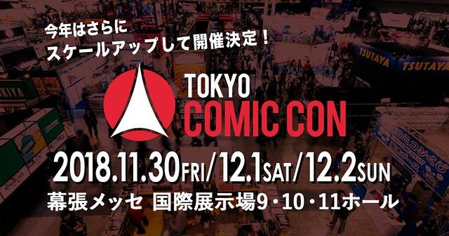 【Tokyo Comic Con 2018】GSC 「黏土人 胡迪 / 巴斯」「黏土人配件 鋼鐵人 擴充零件組」「小丑 TAKASHI OKAZAKI Ver.」上色原型公開!