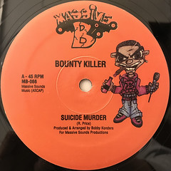 BOUNTY KILLER:SUICIDE MURDER(LABEL SIDE-A)