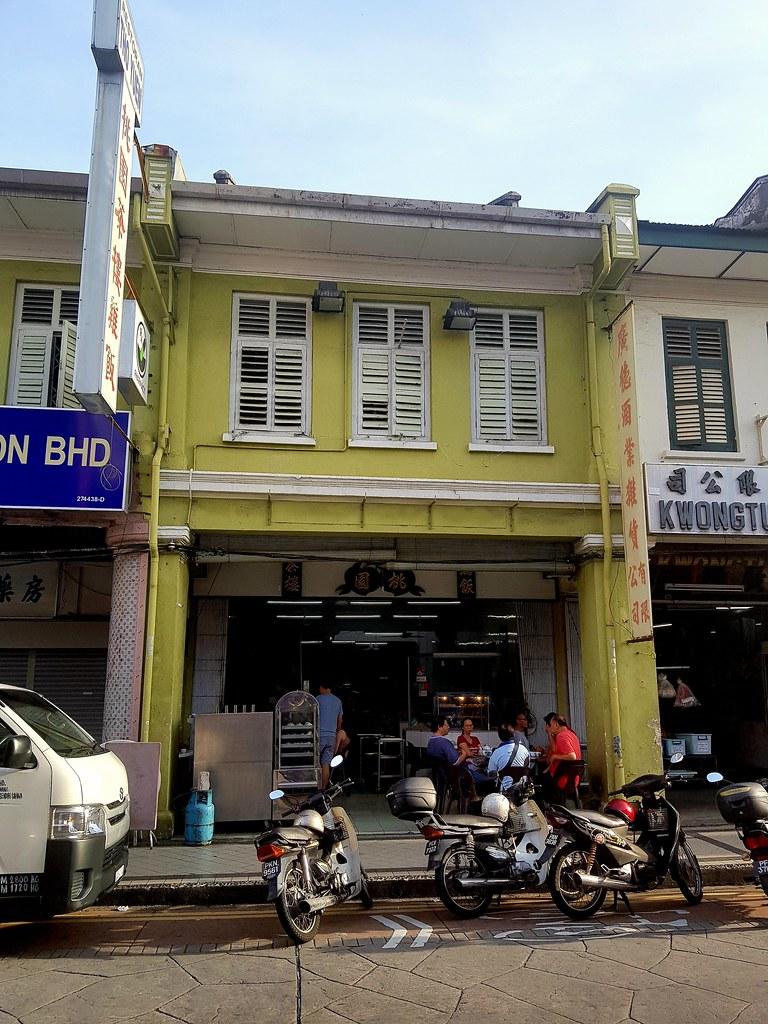 @ (桃園茶樓) Tho Yuen Restaurant, Georgetown Penang
