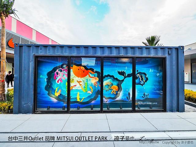 台中三井Outlet 品牌 MITSUI OUTLET PARK 29
