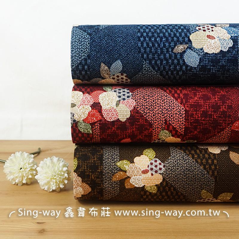 日式格花 幾何圖形 剪紙窗花 日式風格 花朵 手工藝DIY布料 CF550727