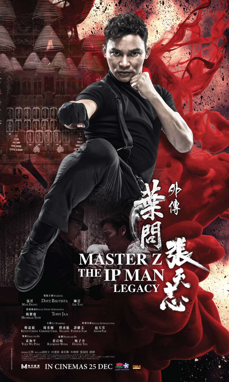 Master-Z-Tony-eposter-768x1280