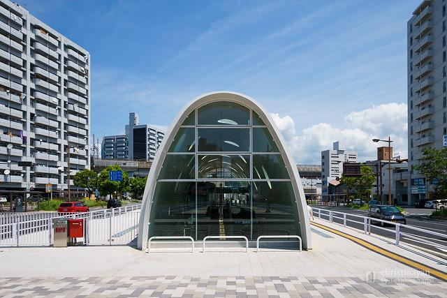 The facade of Shin-Hakushima Station (アストラムライン新白島駅)