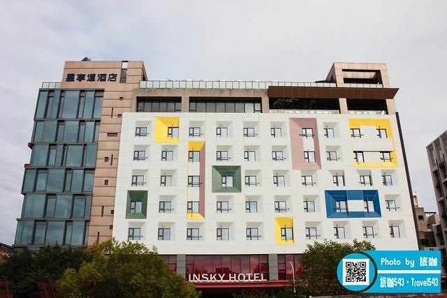 星享道酒店