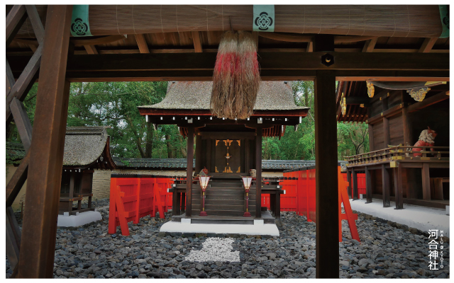 河合神社-11