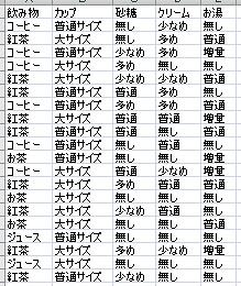 2-7_31d04ed5