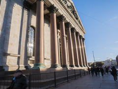 Saint PetersburgSaint - Isaac's Cathedral (Isaakievskiy Sobor) 8