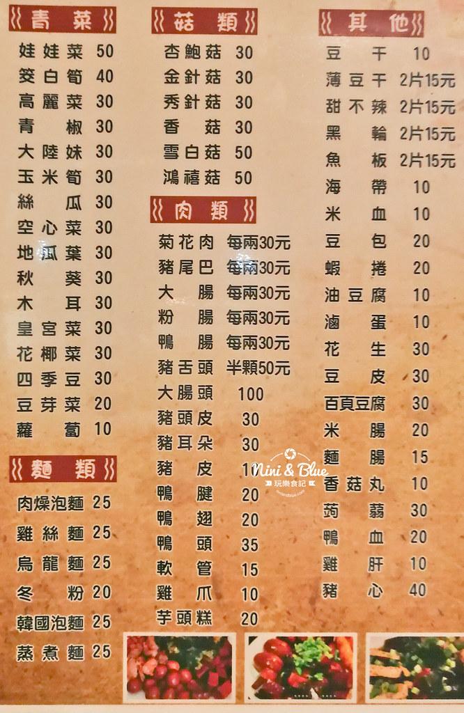 台東美食小吃 來點感性滷味 天后宮 米豆文旅12