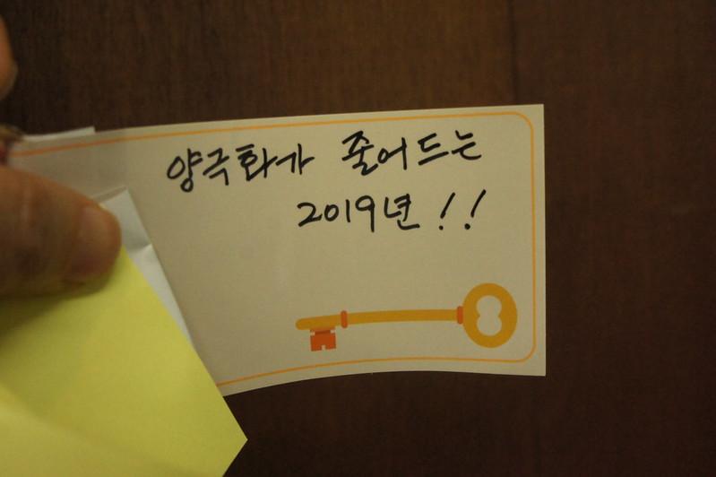 20181212_2018참여연대회원송년의밤_31