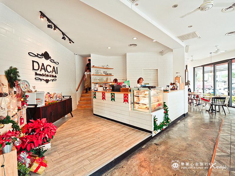 dacai-cafe-3