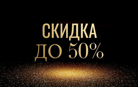 580x367-287073600-JJ-LF-BF-Trade-Russia-3