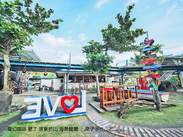 魔幻咖啡 墾丁 屏東枋山 海景餐廳 15