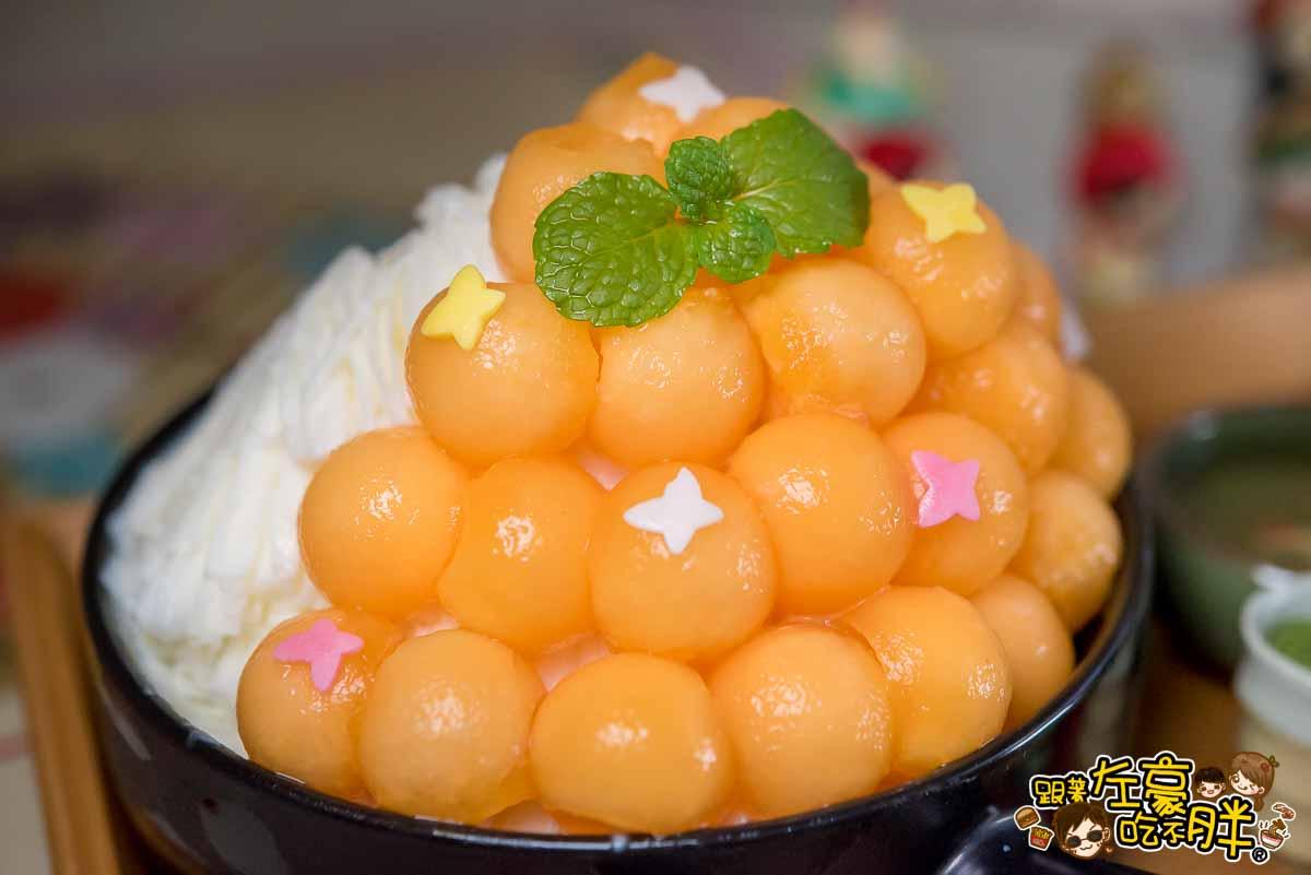 欣怡冰菓屋-57