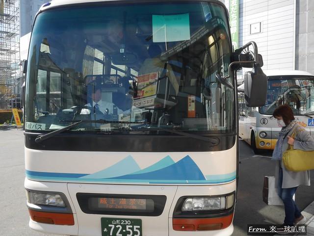 藏王交通46