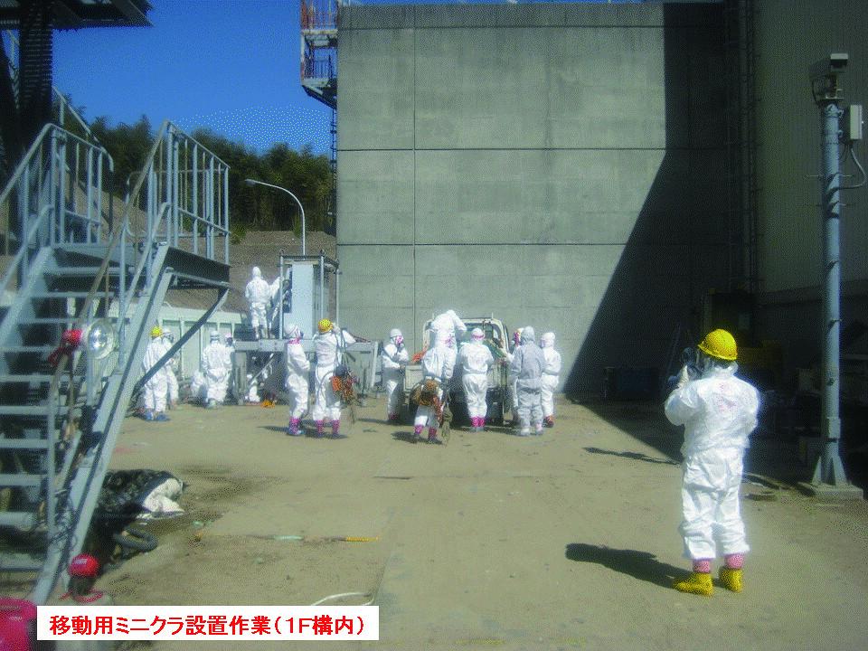 寧可辭去東京電力也要向世人傳達的訊息