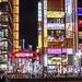 Kabukicho, Shinjuku - Tokyo (Japan) by Andrea Moscato