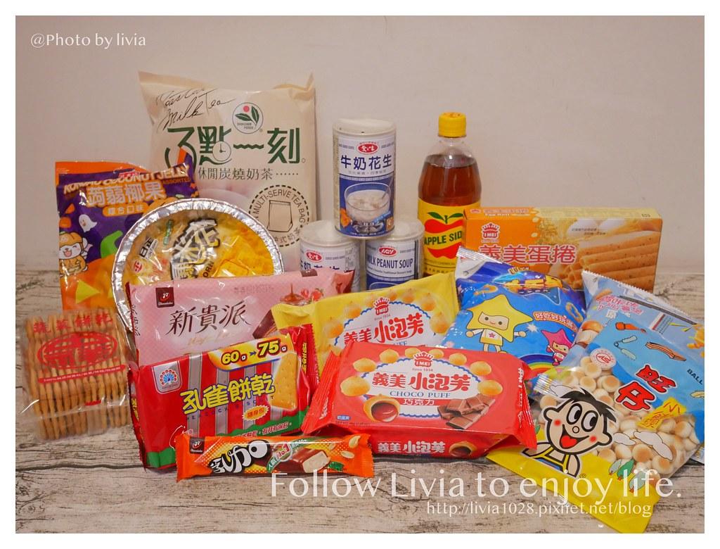 台灣必買超市零食