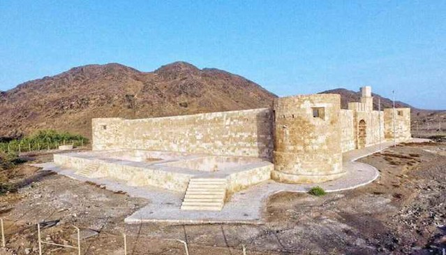 4814 The History of 400 years old Al-Zareeb Castle in Tabuk, Saudi Arabia 02