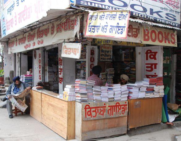 DSC10009IndiaAmritsarBookshop