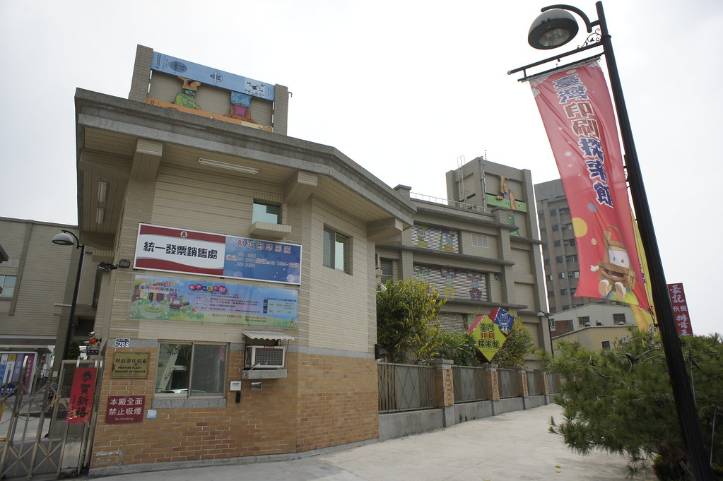 大里台灣印刷探索館 (1)