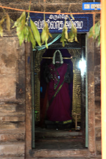 shrine of Sri Oppillatha Ammai