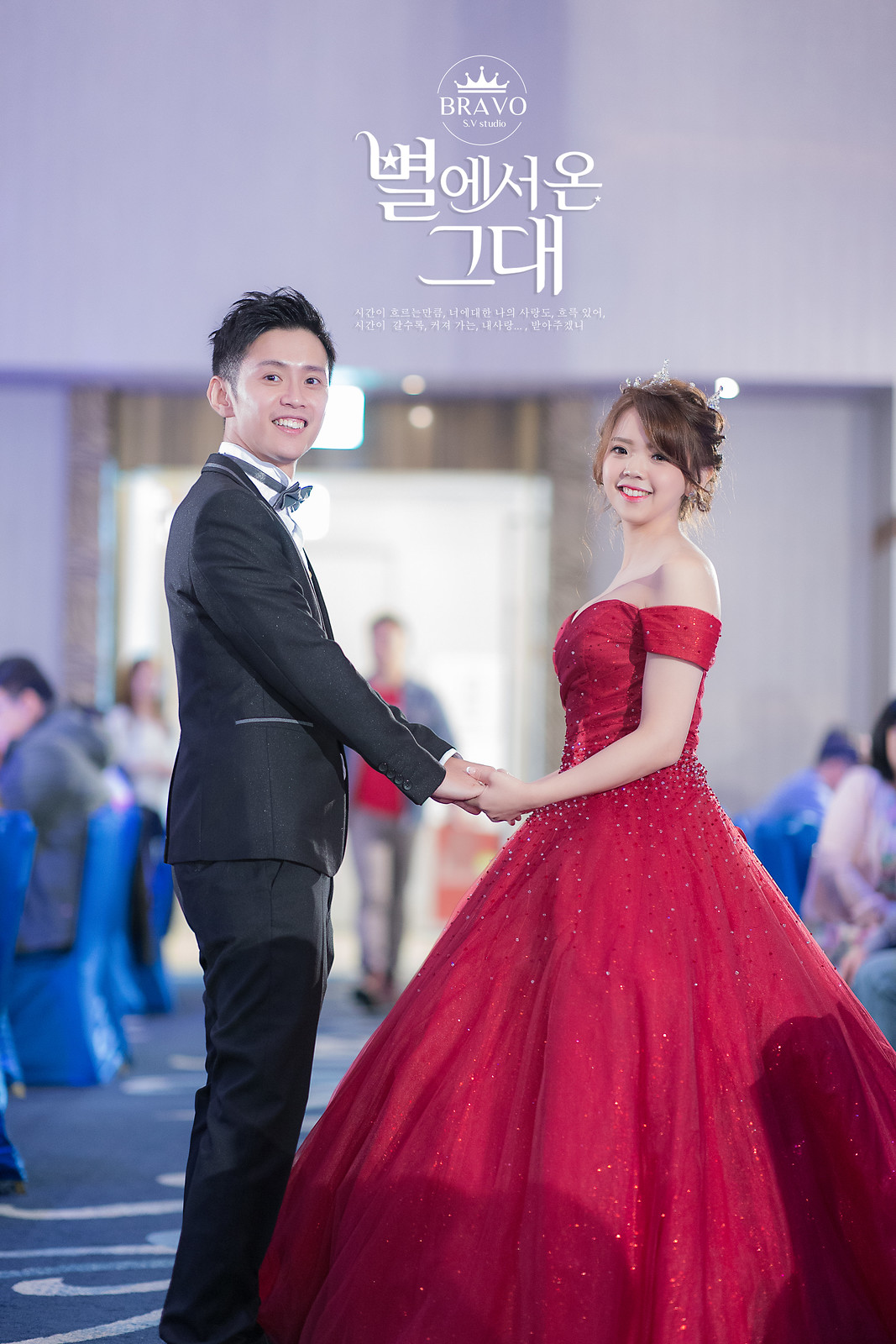 wedding20181110_0090