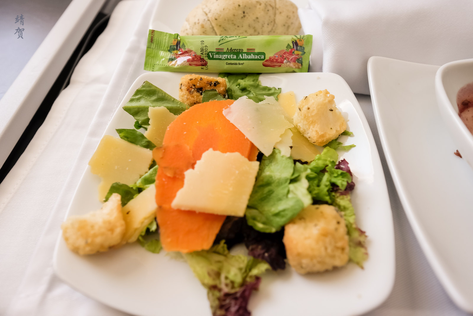 Salad with croutons and cheese