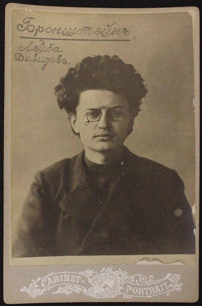 Лейба Бронштейн (записи Охранки 1883-1917), 1898